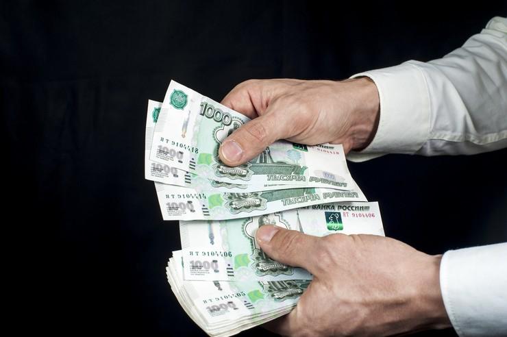 российская валюта рубли