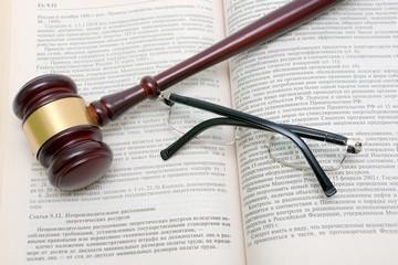 Ст.119 УК РФ: угроза убийством или причинением тяжкого вреда здоровью человека, угроза физической расправой, наказание