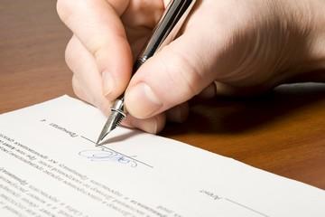 Согласно протоколу об административном правонарушении составленным