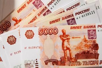 штрафы по КоАП РФ