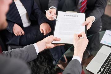 Единые квалификационные требования к участникам закупки по 44-ФЗ